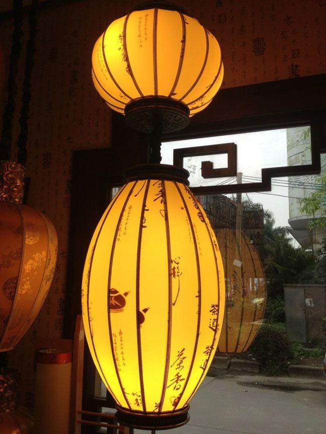 中式吊灯|西安兰星照明家居灯饰