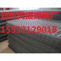 郑州天援焊网厂搬新地址了,专业生产钢筋网片,建筑网片,镀锌网