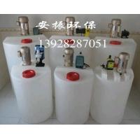PAM计量泵酸碱计量泵电镀自动泵