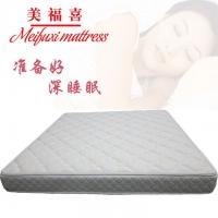 0甲醛纯天然椰棕3E椰梦维床垫 1.8米双人环保床垫