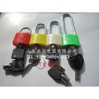 塑钢锁,通开塑钢锁,电力表箱锁,小区物业锁