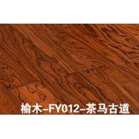 贵州自发热地板品牌  贵阳自发热实木地板品牌