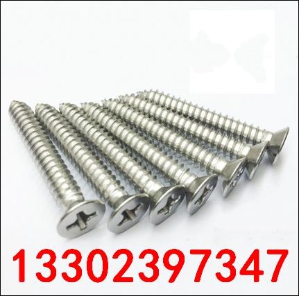 304不锈钢十字盘头螺丝 圆头螺栓 GB818