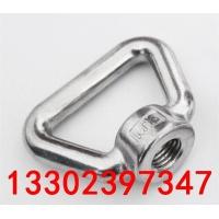 GB63镀锌吊环螺母圆圈环形螺母国标吊母