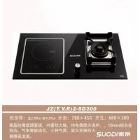 索帝精品燃气灶 SD3XX 系列