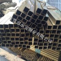 h62四方黄铜管 H65装饰黄铜矩形管10*40 20*30