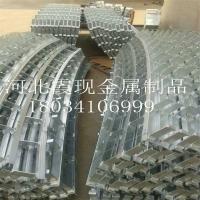 供应弧形哈芬槽预埋槽钢