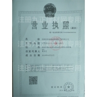 深圳市华壹城消防装饰工程有限公司