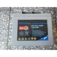 法国路盛蓄电池12LPA40现货直销