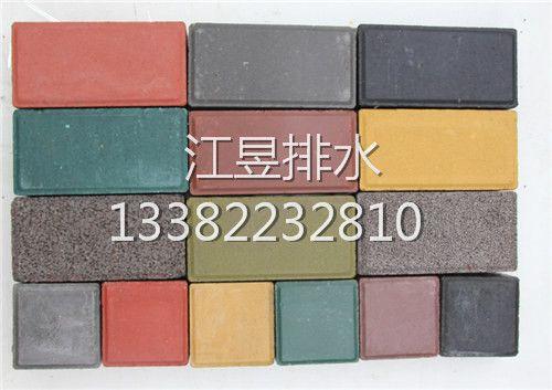 pc仿石材砖,pc仿石材路牙石,荷兰砖,道板砖、透水砖,模块