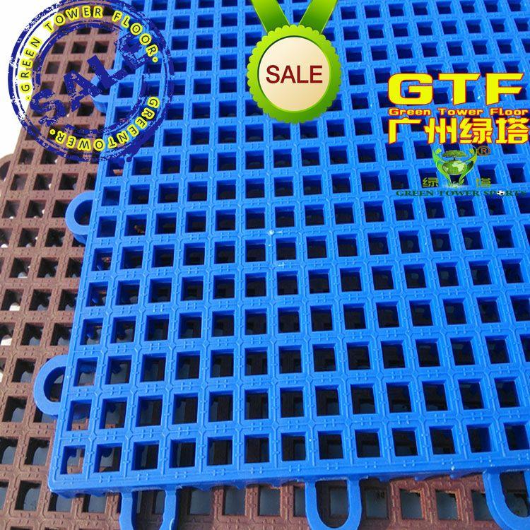 室外地板 拼装地板 米格悬浮地板 篮球场 羽毛球场地板 幼儿
