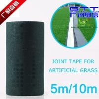 草坪连接胶带,草坪粘胶带,连接带 人造草坪拼接带 人造草连接