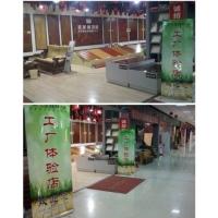 郑州强化木地板