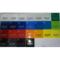 三菱亚克力板材  NE50蓝白汉庭广告