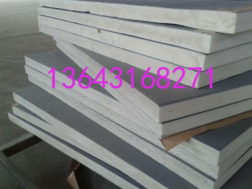 聚氨酯保温复合板施工方案