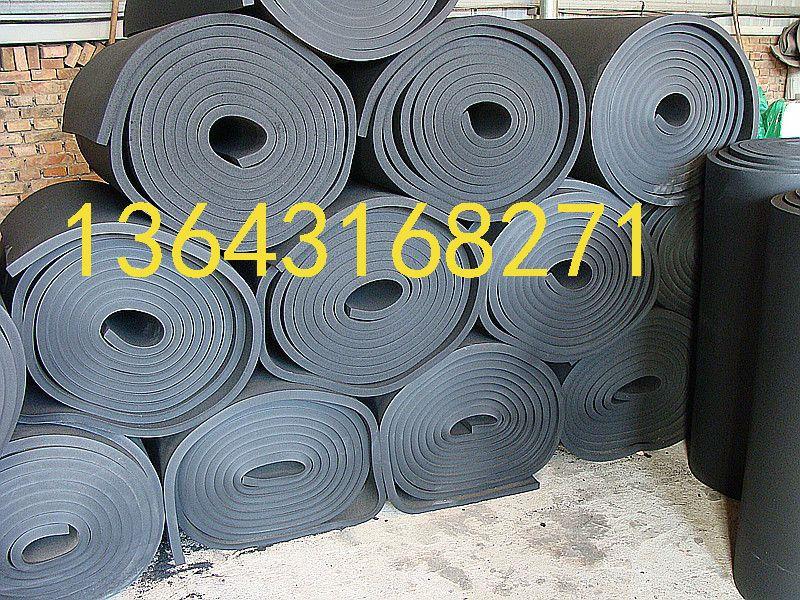 九台市生产橡塑空调保温管