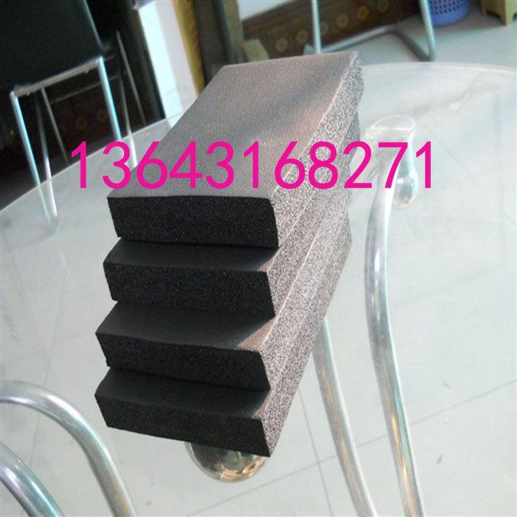 共青城市B1级橡塑保温棉生产规格