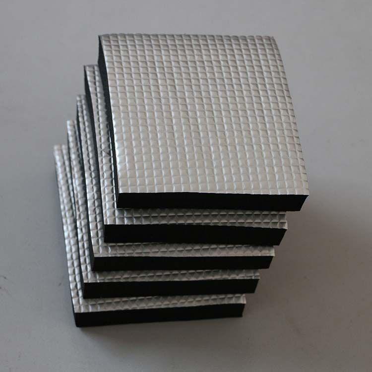 新余现货供应橡塑保温板厂家