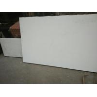 巴彥淖爾市納米氣凝膠板每立方價格