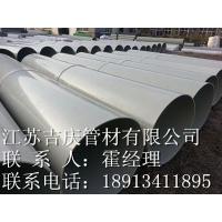 PP风管|化工耐酸碱排风管道