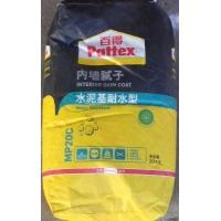 长沙|汉高腻子粉,不掉粉的汉高腻子粉