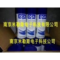 |易力高ELECTRLUBUE|SCC3-DCA硅三防胶