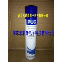 易力高ELECTROLUBE EPUC400聚氨酯三防漆