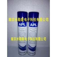 (EAPL400H EAPL05L)APL丙烯酸三防漆