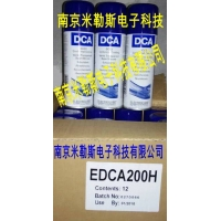 SCC3-DCA200H EDCA200H军用三防漆