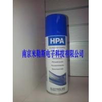 HPA(EHPA200H HPA200H)高效丙烯酸三防漆