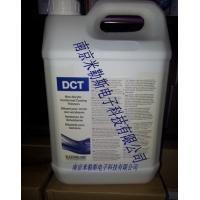 DCT05L DCT非丙烯酸类三防漆稀释剂