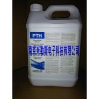 PTH 聚氨酯稀释剂