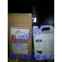 易力高UAT05L通用丙烯酸稀释剂