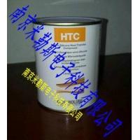 易力高HTC01K EHTC01K无硅导热脂