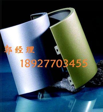 3mm包柱弧形铝单板