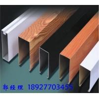 广东U型铝方通吊顶