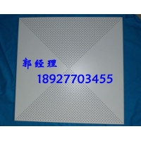 广东铝扣板天花,标准铝扣板
