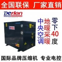 水地源热泵机组采暖+空调热水工程