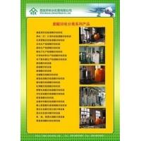铝型材废酸处理设备