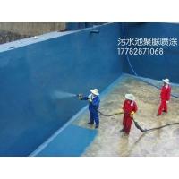 西安污水池体育看台聚脲喷涂防水防腐