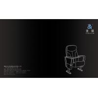 亚强礼堂椅阶梯椅课桌椅机场椅