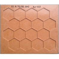马赛克模板/马赛克铺贴板/mosaic mold