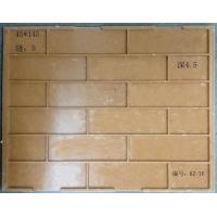 供应外墙砖彩玛模板76