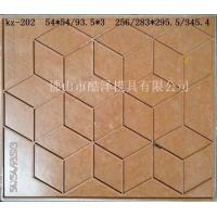 铺贴板-异形菱形