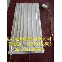 采暖供暖取暖设备-铝箔发热片铝箔电热加热片