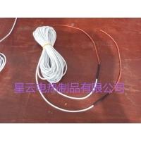 2.0mm线径0.48欧/米三芯硅胶发热线0.48欧姆硅胶电