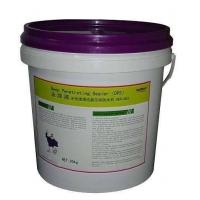DPS永凝液水性渗透结晶无机防水剂