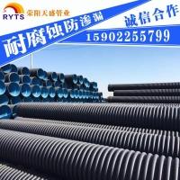 2016最新供应HDPE双壁波纹管厂家直销