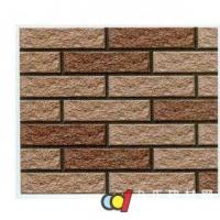 成都方正瓷砖 方正劈岩砖 fz8003
