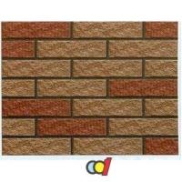 成都方正劈岩砖 方正瓷砖 fz9004